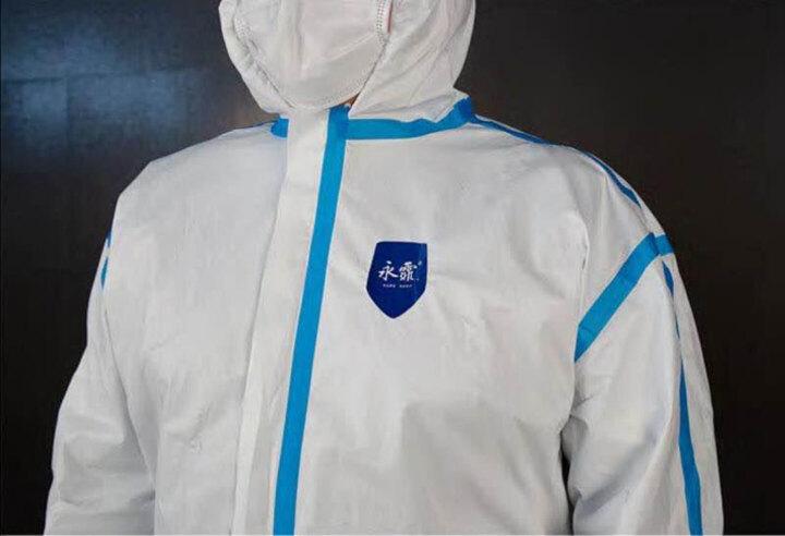 Schutzkleidung für Personal